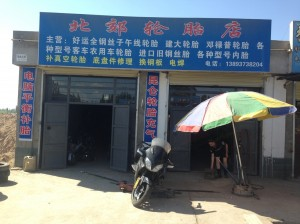 Specialty tire repair shop that fixed our flat