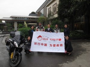 Photo with the Wangjiang staff