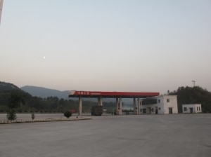 Lonely expressway gas station